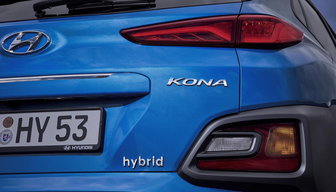 Νέο Hyundai Kona Hybrid 1.6 141 PS - με απολαυστική ...