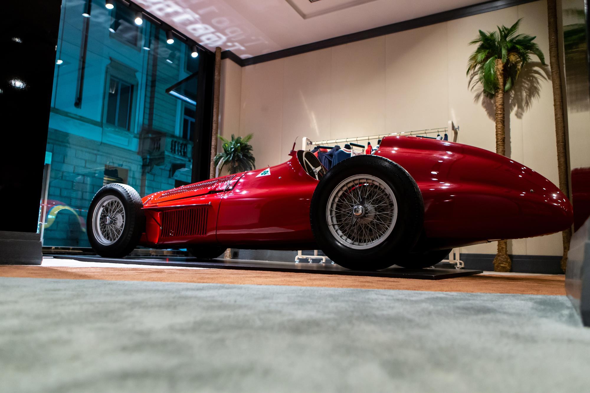 Alfa Romeo - Monza