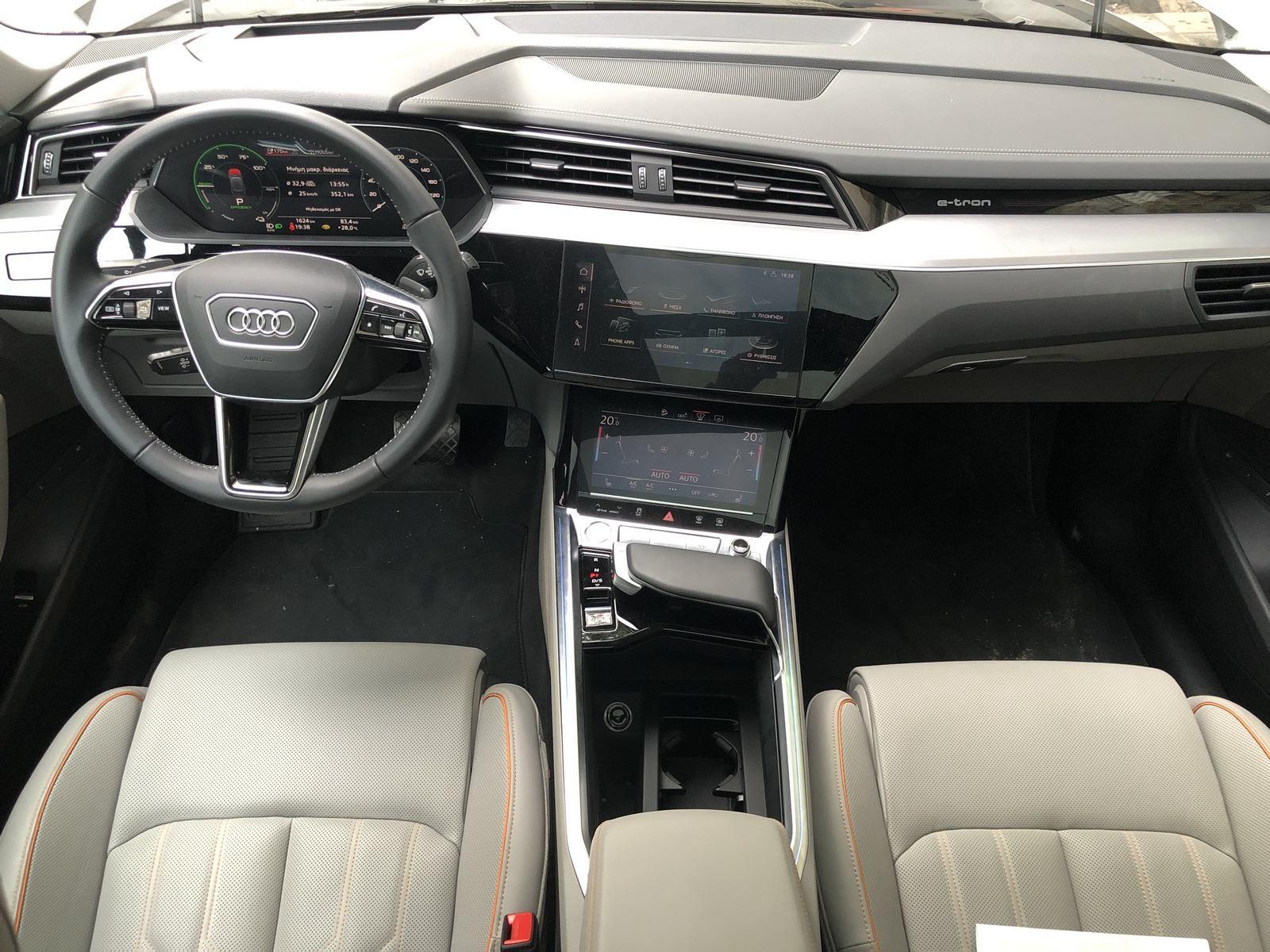 Audi e-tron vs Intercity