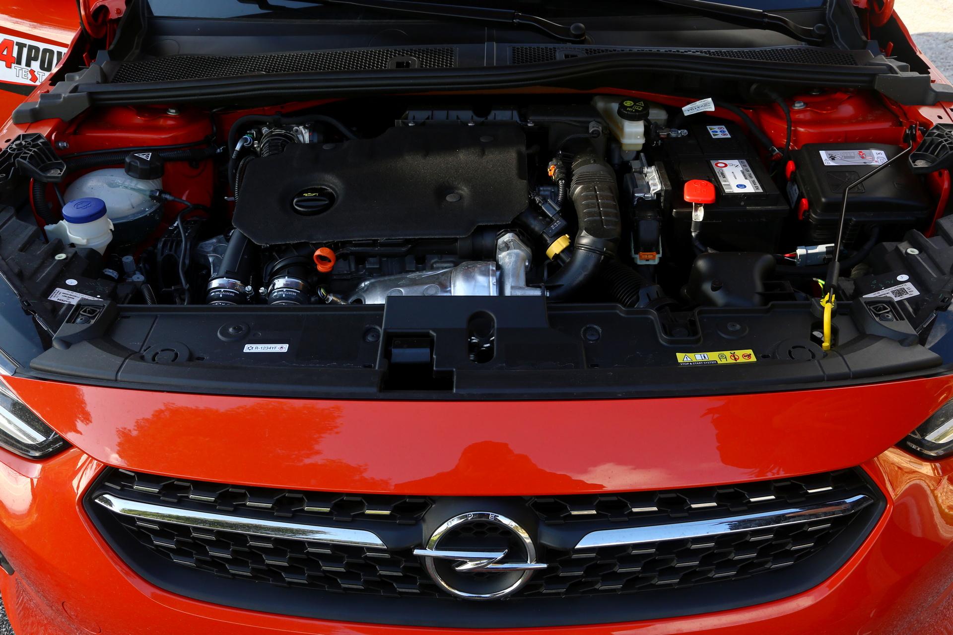 Opel Corsa 1.5D 102 PS