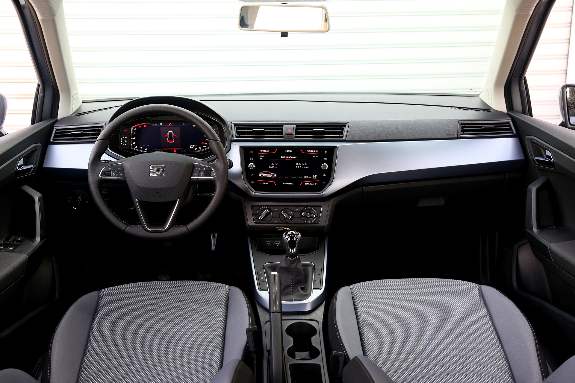 Seat Arona 1.0 TSI 115 PS