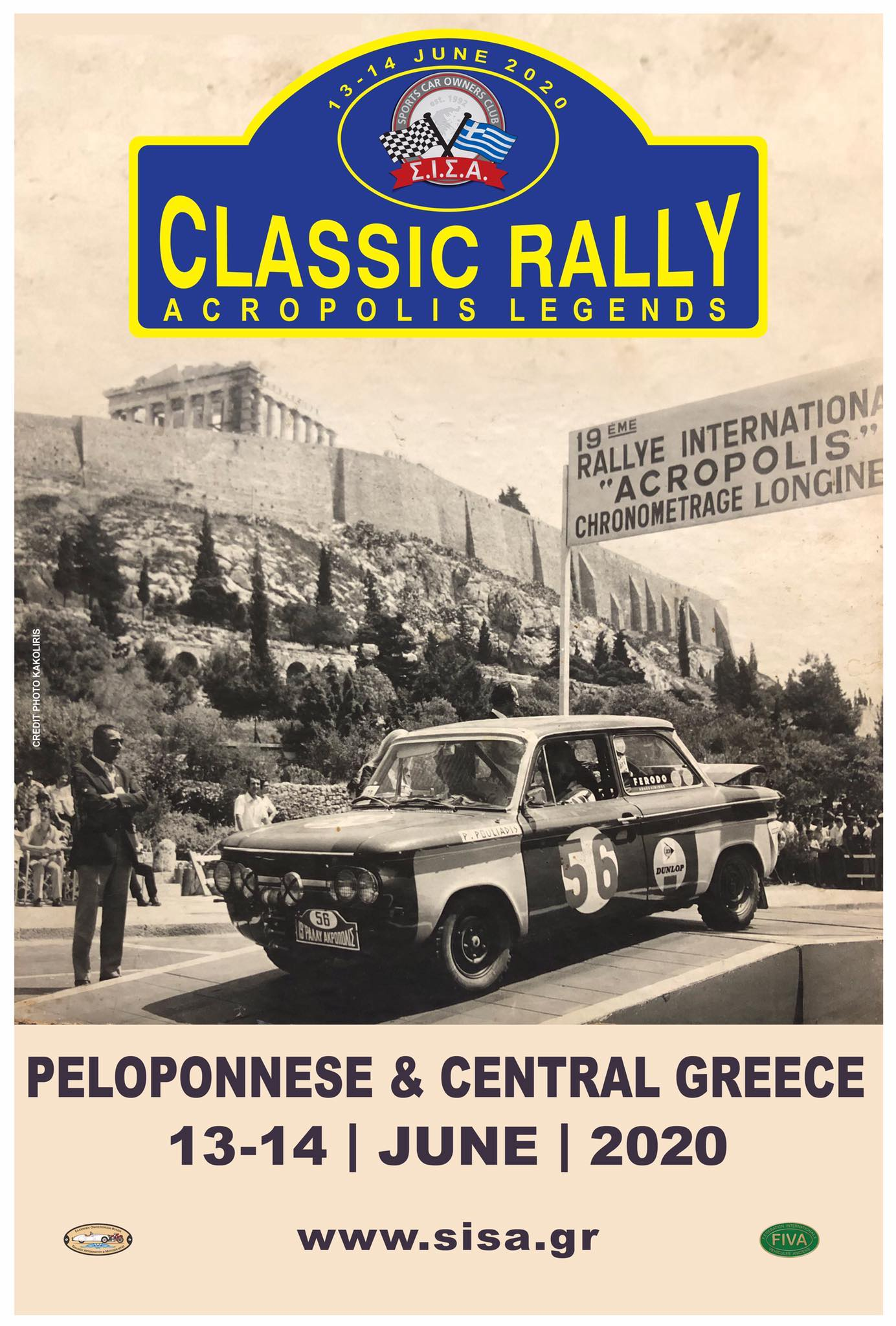 Classic Rally Acropolis Legends