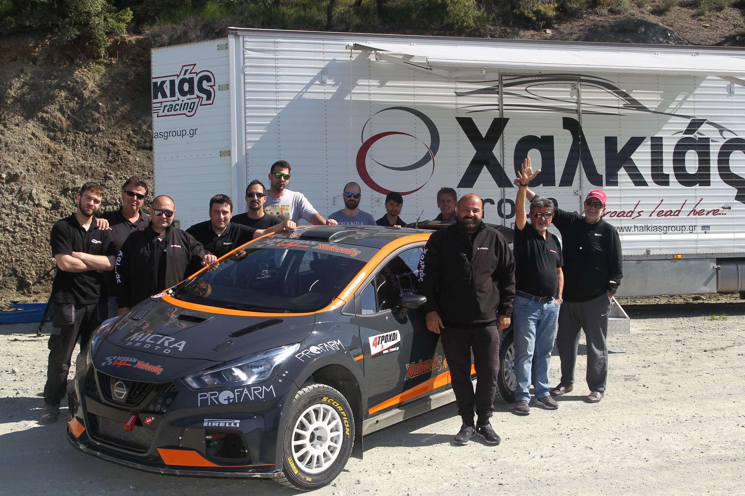 Nissan Halkias Rally Team