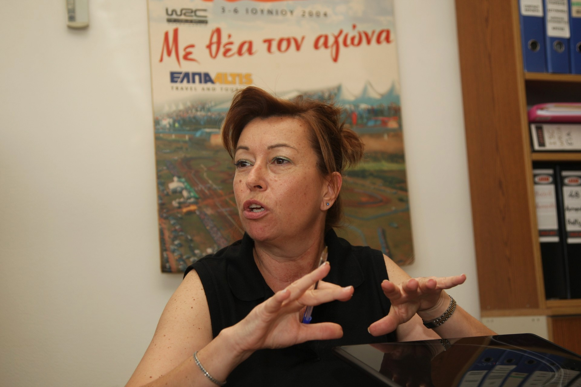 Anita Passali