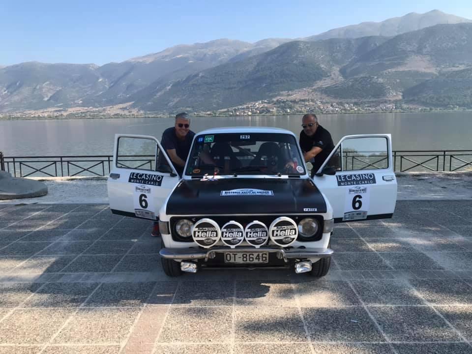 Historic Rally of Greece - Pindos 2020