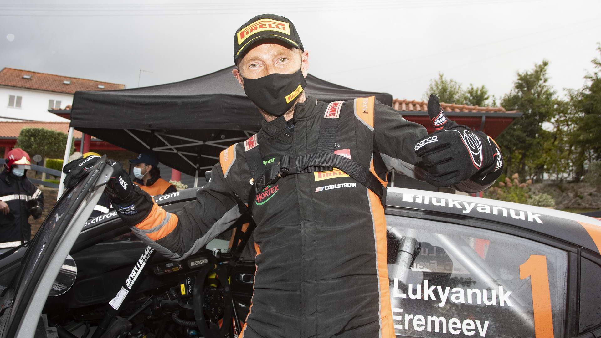 Alexey Lukyanuk