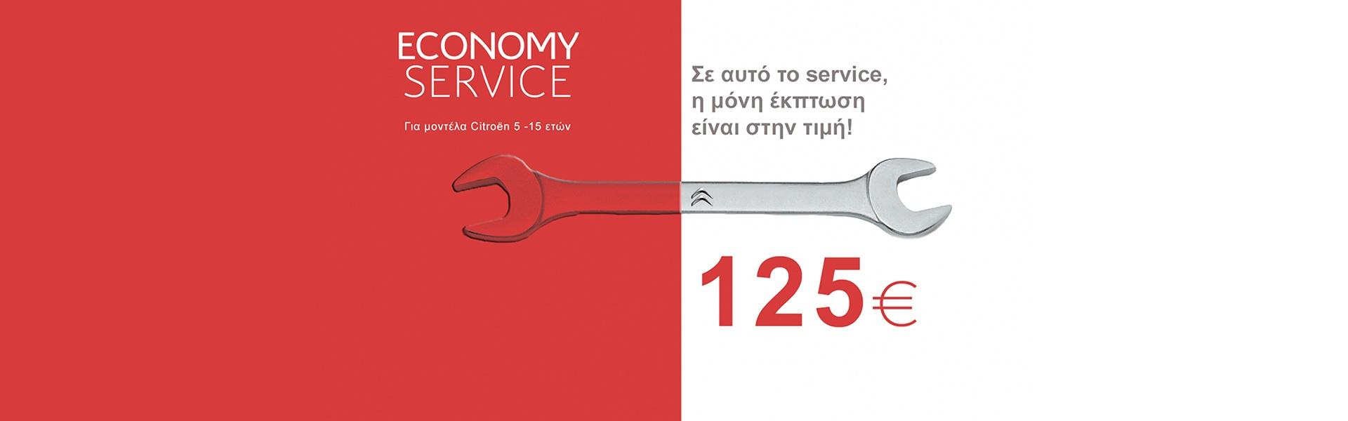 citroen-economy-service
