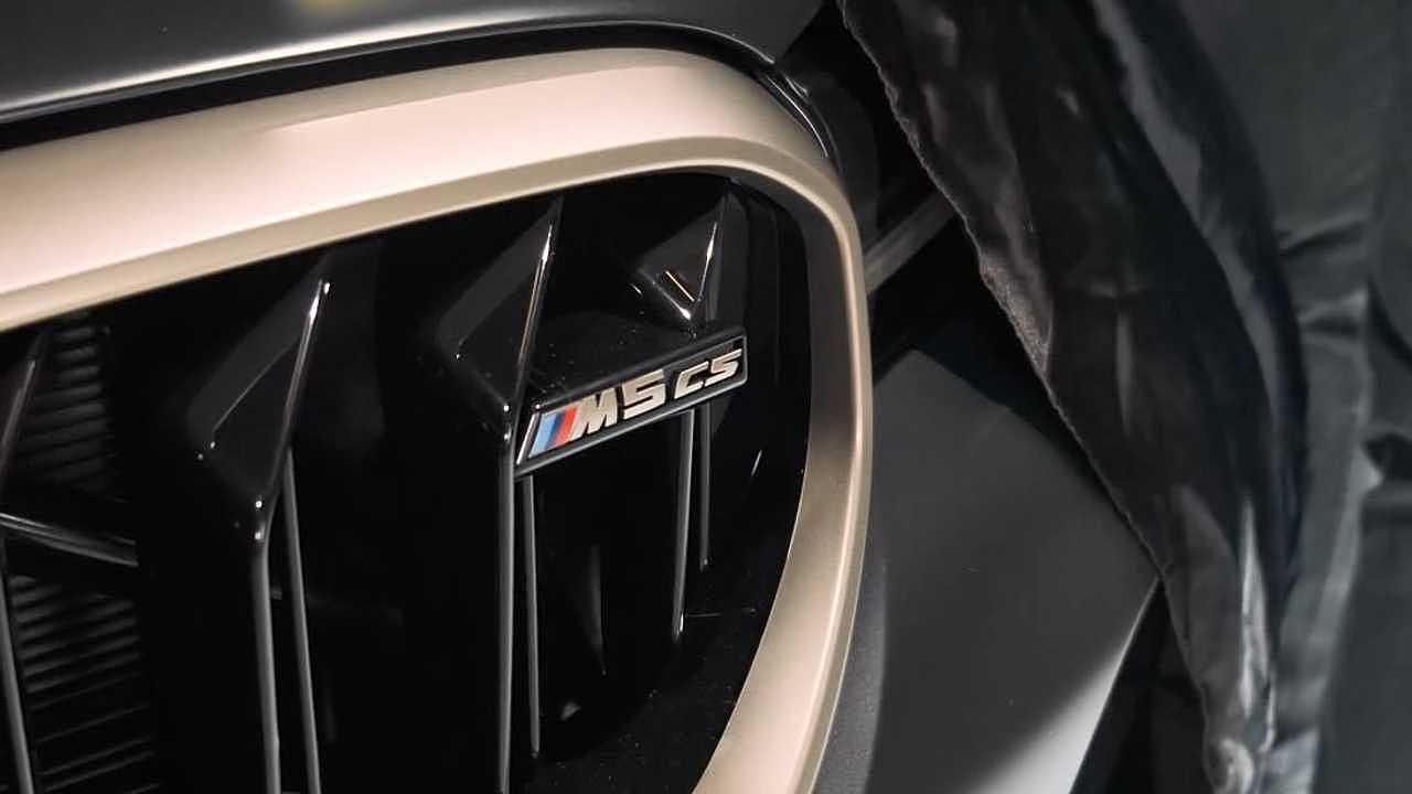 Πρώτες πληροφορίες και εικόνες από τη νέα BMW M5 CS