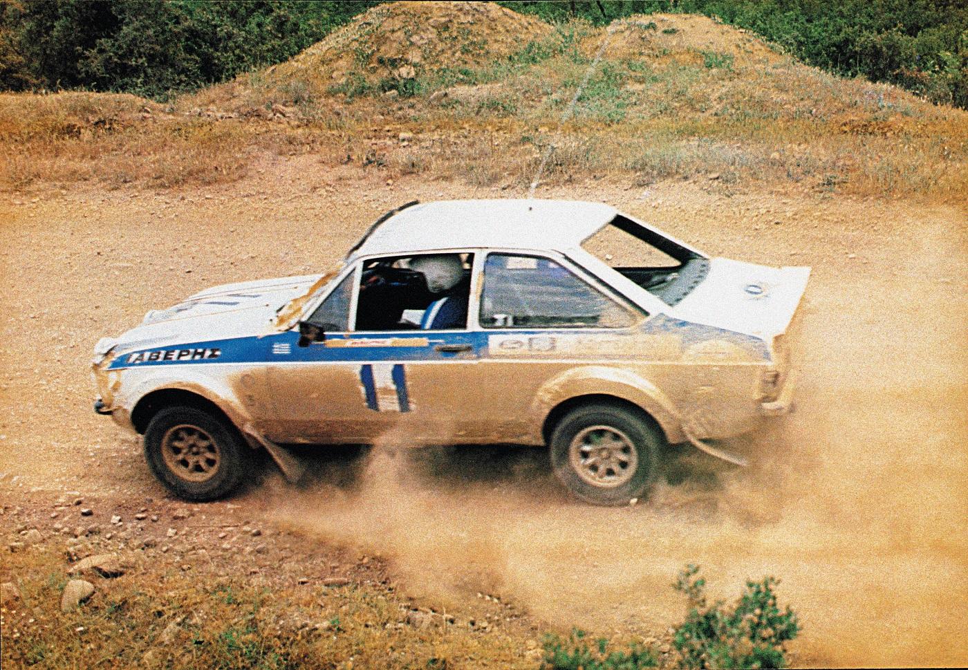 iaveris_1978_photo_1.jpg