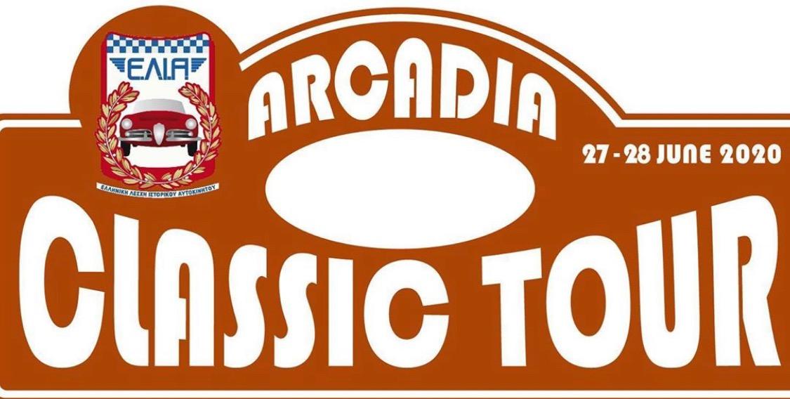 Arcadia Classic Tour