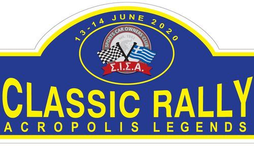 Classic Rally Acropolis Legends