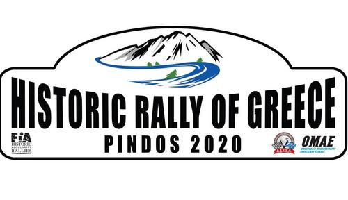 Historic Rally of Greece - Pindos 2020 Logo