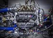 P48 BMW Engine