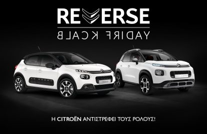 reverse-black-friday-by-citroen-52771