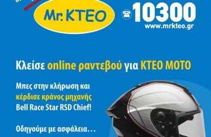 mr-kteo-41092