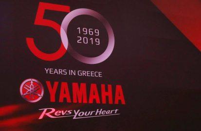 η-yamaha-γιόρτασε-την-επέτειο-των-50-χρόνων-τη-39991