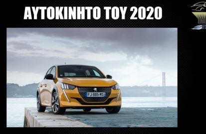 and-the-winner-is-peugeot-208-32968