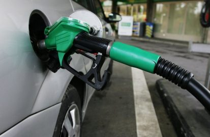 aγορά-καυσίμων-καθοδική-πορεία-55784