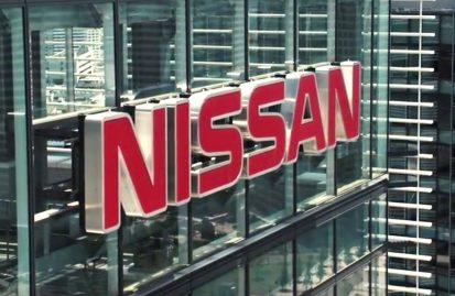 h-nissan-αναδιαρθρώνει-τις-λειτουργίες-κλεί-55124