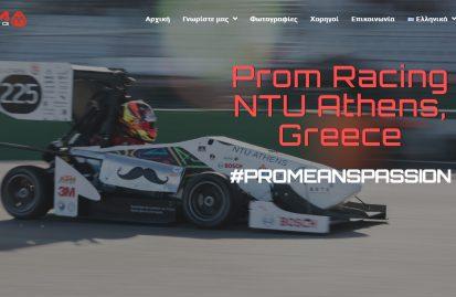 prom-racing-h-νέα-ιστοσελίδα-είναι-γεγονός-55425