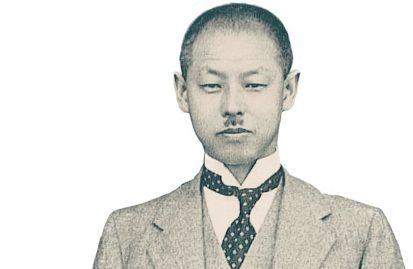 yoshisuke-aikawa-ο-ιδρυτής-της-nissan-54959