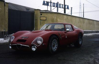 autοdelta-πάθος-για-αγώνες-και-παντοτινή-οδ-44212