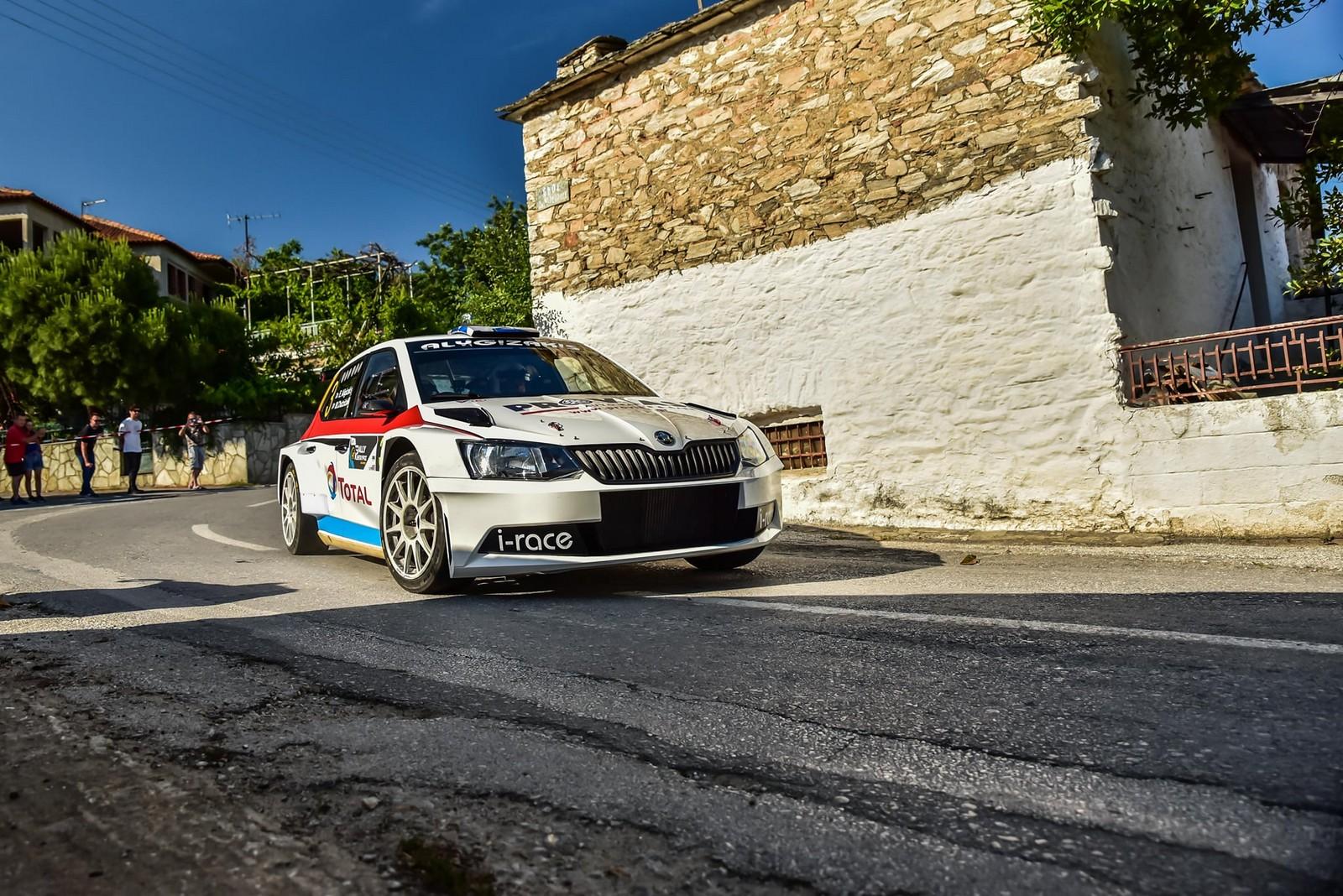 Rally Kentavros - Alygizakis