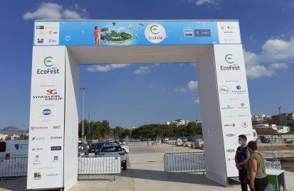 άνοιξε-τις-πύλες-του-το-ecofest-2021-108713