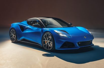 H Lotus ανακοίνωσε τις τιμές και τον εξοπλισμό της Emira