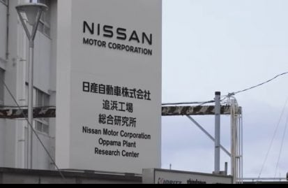 το-ερευνητικό-κέντρο-της-nissan-στην-ιαπωνί-115865