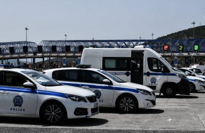 Eξόρμηση για την οδική ασφάλεια