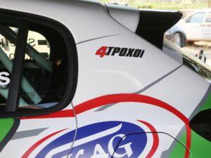 Peugeot 208 Rally4 01