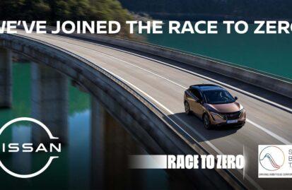 η-nissan-μετέχει-στην-εκστρατεία-race-to-zero-122285