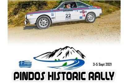 pindos-historic-rally-2021-με-41-συμμετοχές-118774