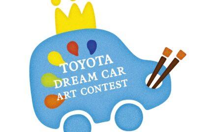 15ος διαγωνισμός «Toyota Dream Car Art Contest»