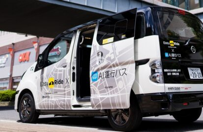 Easy Ride: ένα όραμα για μελλοντική κινητικότητα (+video)