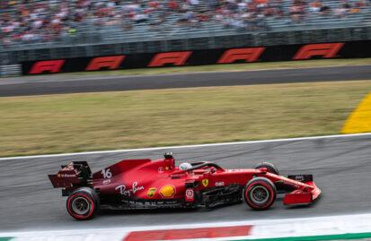 Στη Ρωσία η νέα μονάδα της Ferrari