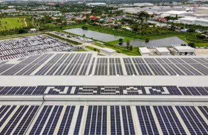 Εργοστάσιο της Nissan στην Ταϊλάνδη τιμήθηκε με το Green Industry Award