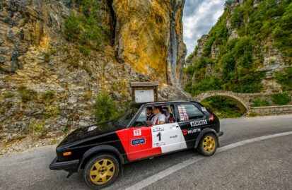 pindos-historic-rally-2021-με-τις-καλύτερες-εντυπώσεις-124175