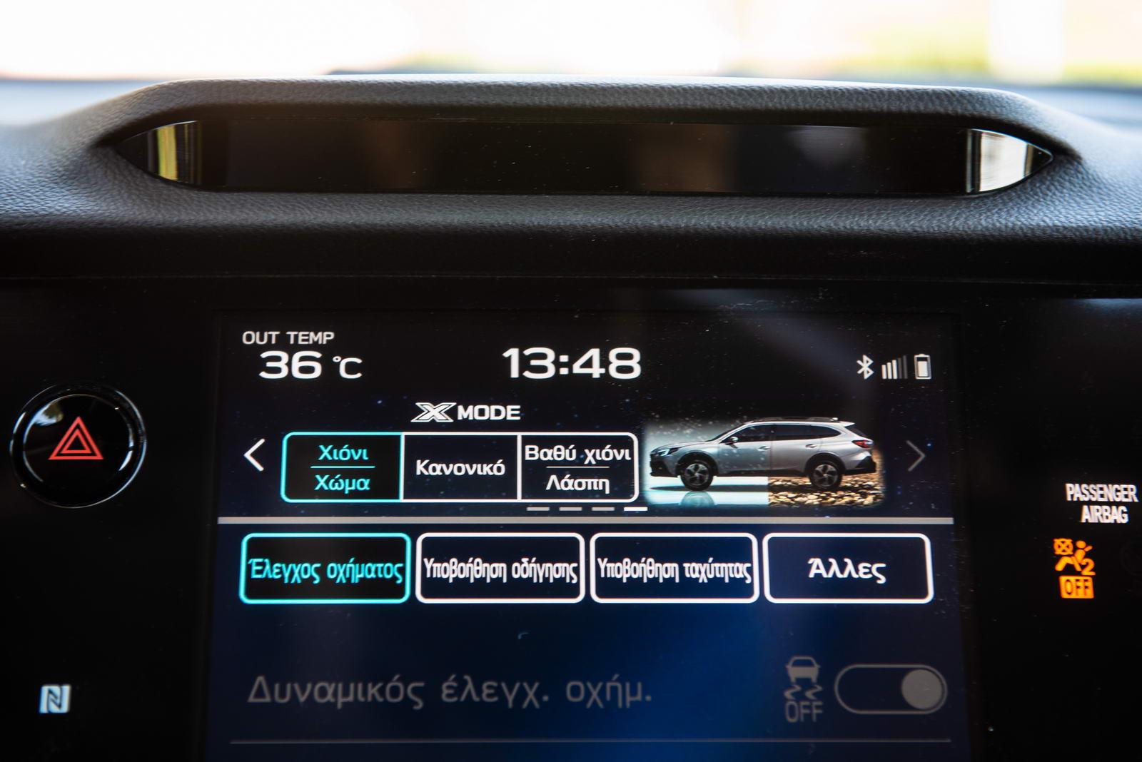 Subaru Outback 015