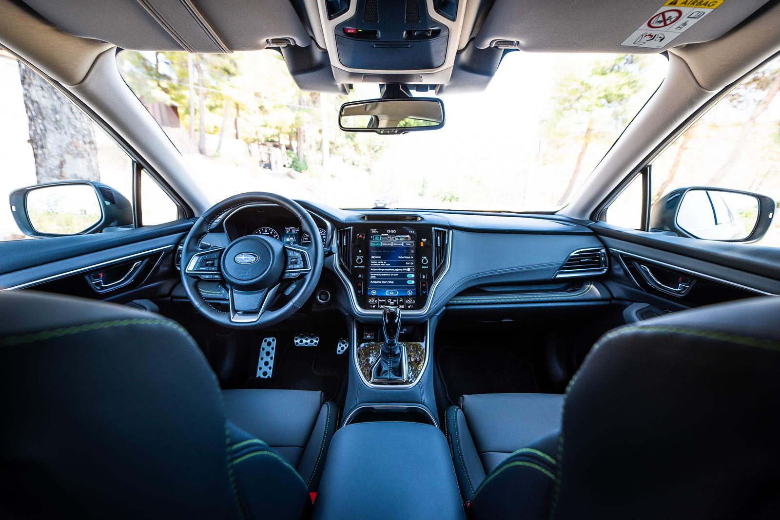 Subaru Outback 017