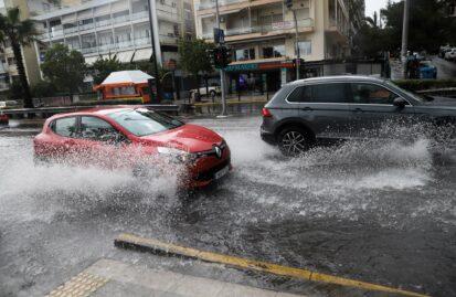 Κίνδυνοι που υπάρχουν κατά το πέρασμα ενός οχήματος μέσα από το νερό