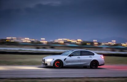 BMW M Driving Experience Days από τη Σπανός ΑΕ