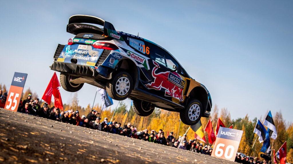 Μειωμένη ισχύ WRC