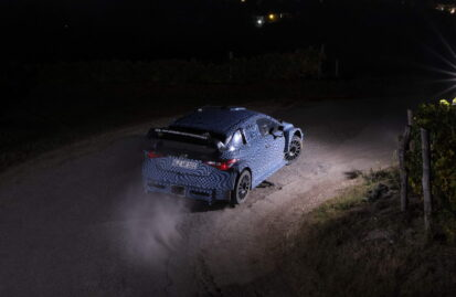 Video: Rally mode vs Electric mode με φόντο το 2022