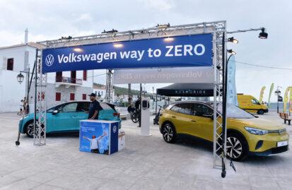 Η Kosmocar-Volkswagen χορηγός στο επετειακό Spetses Mini Marathon 2021