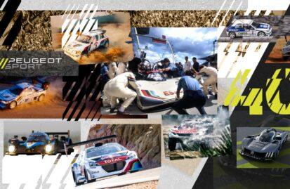 peugeot-sport-γιορτάζοντας-40-χρόνια-καινοτομίας-129459